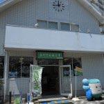 途中にあるえのでんはうす。江ノ島電鉄が運営する店舗です。江ノ電関連グッズや撮影スペースなどがあり子供が喜ぶ施設です。