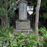 収玄寺。日勇聖人の供養塔。