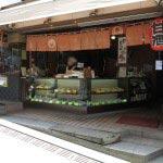 江ノ島表参道の井上総本舗。女夫饅頭や貝もなかの店です。