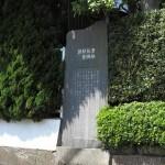 青砥藤綱邸跡。住宅の間に佇んでいます。
