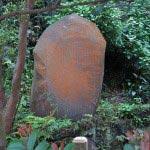 江ノ島、菊和会記念碑。1909年(明治42年)東京の楽器店菊屋などが建立した石碑。江ノ島は琴曲、謡曲などの題材となっており、また弁財天は音楽の神でもあることから文芸との縁も豊富です。