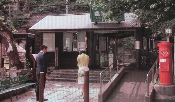 <7>極楽寺駅。中井貴一(長倉和平)が長谷川京子(原田薫子)とわかれる駅