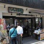 江ノ島表参道、江ノ島丼を考案したハルミ食堂。江ノ島丼はさざえとしらすを親子丼風に卵でとじたもの。