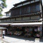 江ノ島表参道にある貝細工の老舗、渡邊本店。