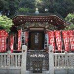 江島神社、泰安殿(弁天堂)。
