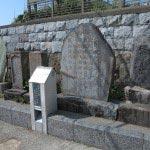 江ノ島、稚児ケ淵の入り口あたりにある6つの石碑。