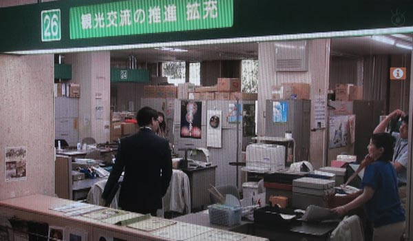 <5>『続・最後から二番目の恋』、鎌倉市役所