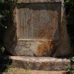 道元禅師顕彰碑。説明も重厚な石碑に刻まれています。