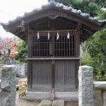 相馬天王(八坂神社)境内にある祠。