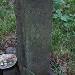 畠山城址の観音像には明治31年と刻まれていました。