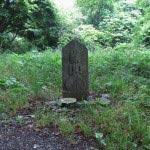 畠山城址には観音像が置かれていました。