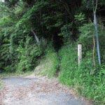 のどかな木古庭の道をしばらく上っていくと右手に「畠山0.9km」の道標と鬱蒼とした入口がみえてきます。