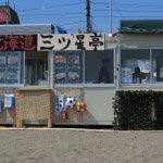 鎌倉フードコート、北海道三ツ星亭。
