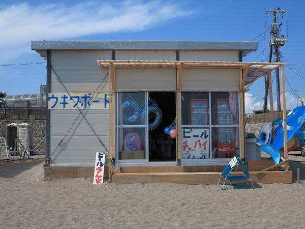 熊沢売店。