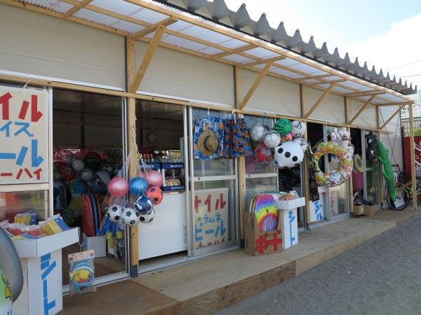 熊沢売店。海水浴関連の様々なグッズが揃っています。