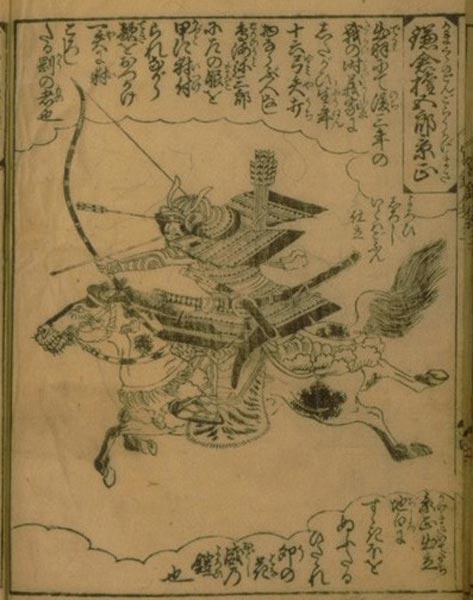 『絵本写宝袋武者尽』の鎌倉景政。右目を射られた場面が描かれています。