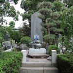 常立寺にある元使塚。