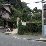 亀ヶ谷坂切通し、北鎌倉側の入口。