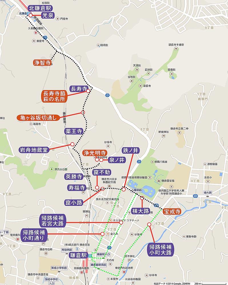 鎌倉萩めぐり 地図