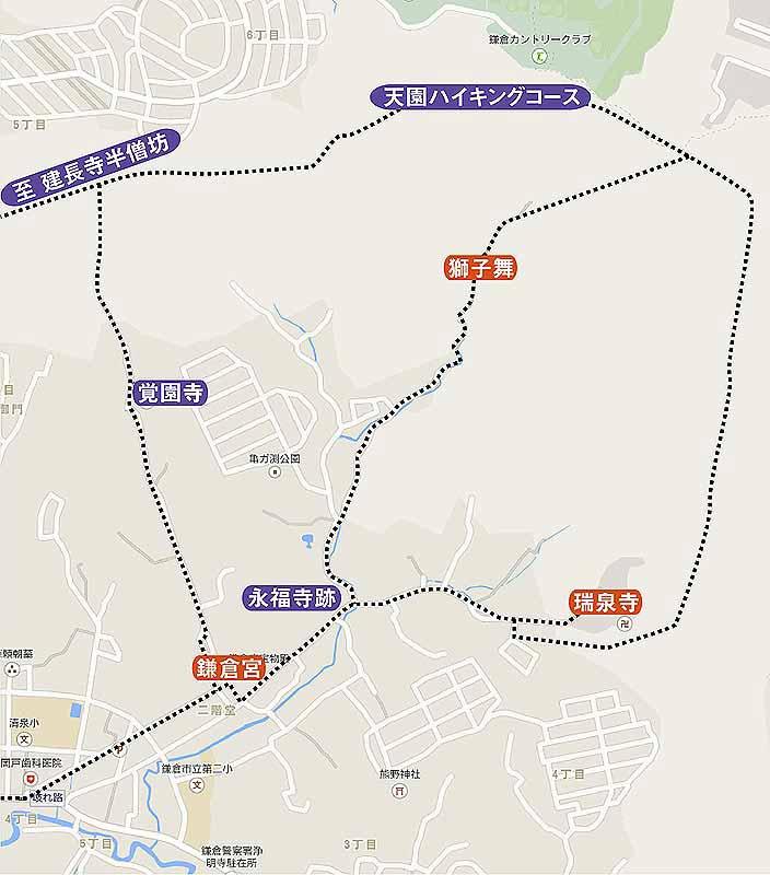 (地図2)鎌倉宮から瑞泉寺〜天園ハイキングコース〜獅子舞〜帰路。