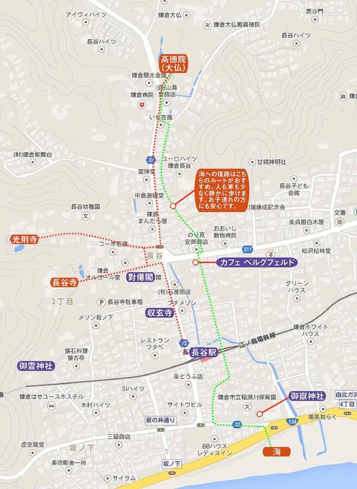 鎌倉観光ルートガイド 〈紅葉〉長谷、江ノ電、秋の海