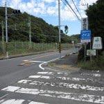 神武寺駅から450m、約6分程歩いたら逗子中学校看板手前を右に曲がります。