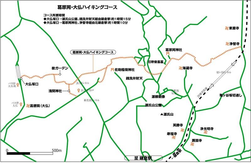 葛原岡 大仏ハイキングコース地図