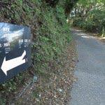 源氏山口には案内板があります。