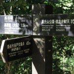 源氏山公園から700mきた場所。ここから高徳院(大仏)まで1.5km、長谷駅まで2km、長谷大谷戸交差点まで400m。