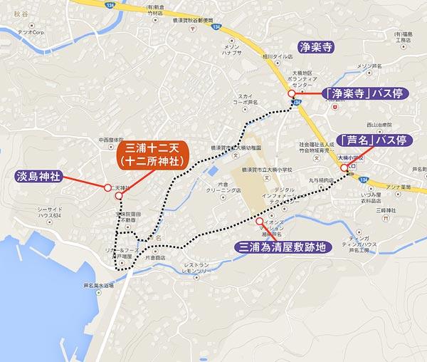 十二所神社(三浦十二天)地図