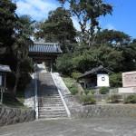 東漸寺(横須賀市)