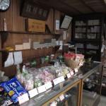 300年の老舗、坂ノ下の力餅家さん。