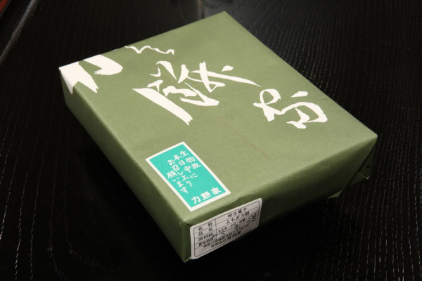 300年の老舗、坂ノ下の力餅家さんの名物「権五郎力餅」。