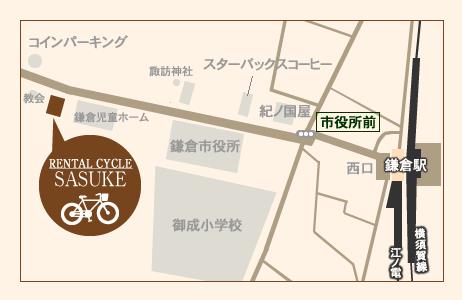 レンタサイクルサスケの地図。