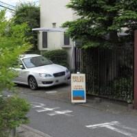 鎌倉駅西口(裏駅)から約600m/7分。大通りからほんの少し入ったところです。看板が目印。