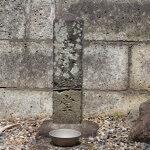 石塔群の一つには毘沙門堂と刻まれています。明治維新の頃に白山神社にされるまで毘沙門堂でした。