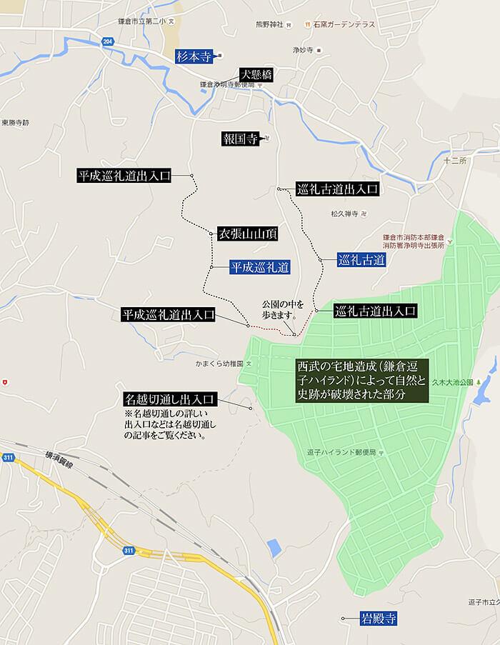 巡礼道(衣張山ハイキングコース)地図。