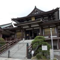 延命寺本堂。