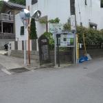 田楽辻子の路にある平成巡礼道の道標