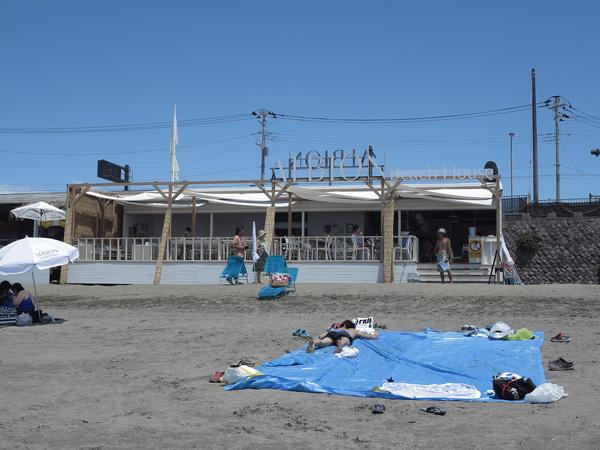 ALBION Beach House