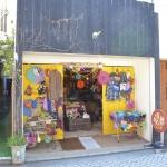 御成通りのSOUK SOUK SOUK。アジアン衣料・服飾・雑貨のお店です。