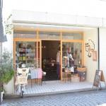 御成通りのComoriB*ComoreB+みんなのslow cafe。心と身体に優しいスローな雑貨&カフェのお店です。