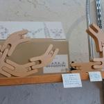 こちらも宮崎剛さんの作品。いろんな形に組んで楽しめます。