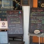 Bistrot Orange(ビストロ オランジュ)。入口にはメニューやお知らせがあります。スパークリングワイン1時間飲み放題1,000円は美味しそう。