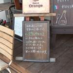 Bistrot Orange(ビストロ オランジュ)の入口にある看板。