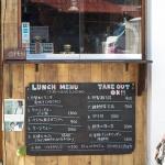 御成通りにある無国籍庶民料理、JAMMIN'。テイクアウトもあります。