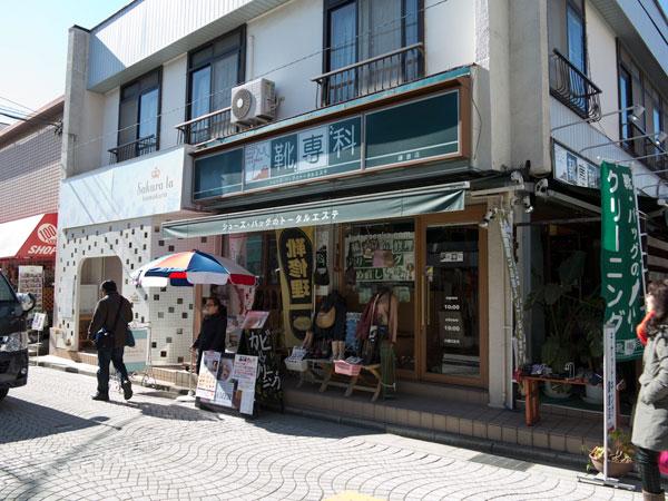 〈靴・バッグ修理〉靴専科 鎌倉店