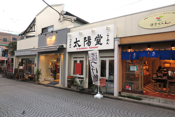 御成通りのラーメン店、太陽堂。