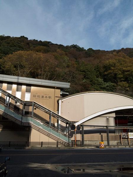 箱根登山鉄道「箱根湯本駅」。小田急小田原線が乗り入れています。