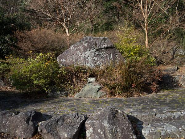 追込坂の辺りは「親鸞上人と笈ノ平」旧跡です。